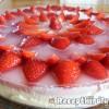 Epres joghurt torta