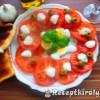 Paradicsomsaláta tojással mozzarellával