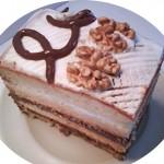 Diós csokis süti 1