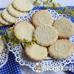 Citromos sütipecsétes keksz 3